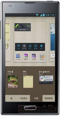 LG Optimus LTE2 с двумя Гб оперативки