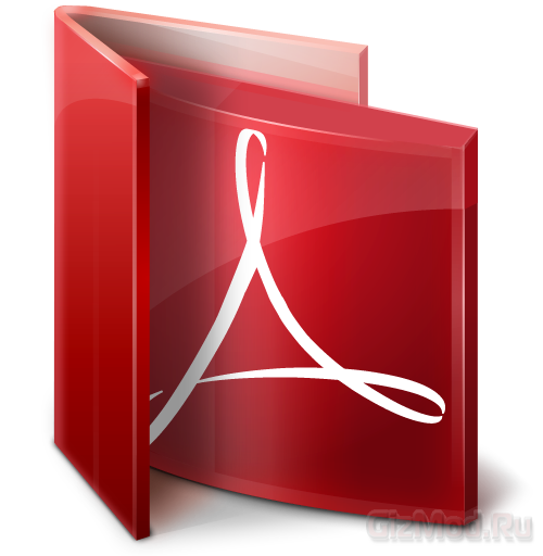 Adobe Reader 10.1.3 - читалка PDF
