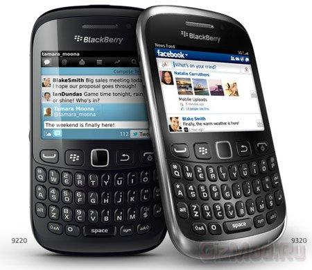 Официальный анонс BlackBerry Curve 9320