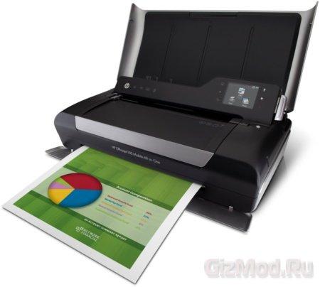 Мобильное МФУ HP Officejet 150