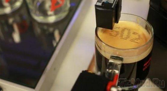 Эспрессо-печать