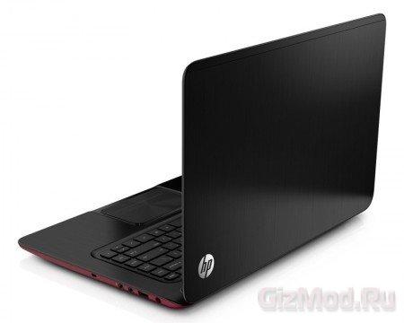HP бутет выпускать сликбуки