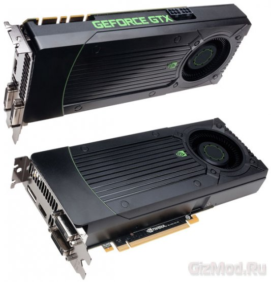 NVIDIA GeForce GTX 670 официально