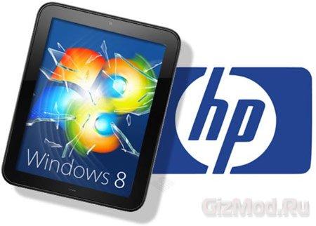 HP возвращается к планшетам