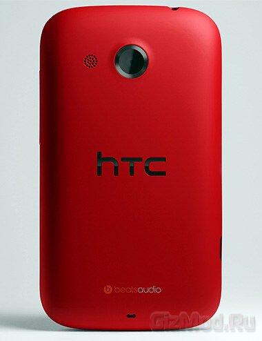 Официальный анонс бюджетного HTC Desire C