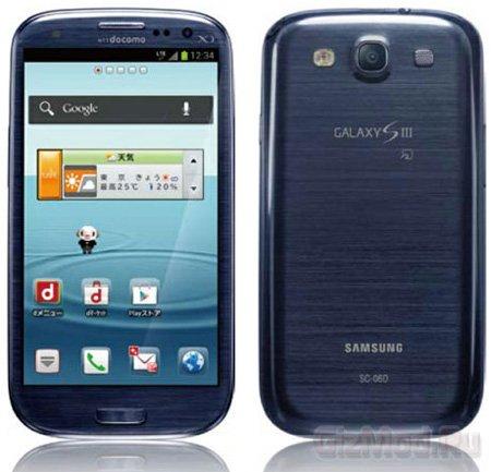 Японский Galaxy S III: своим лучшее