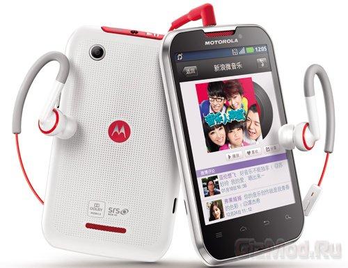 Музыкальный смартфон MOTOSMART MIX XT550
