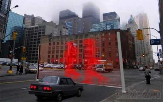 Виртуальная пешеходная стена