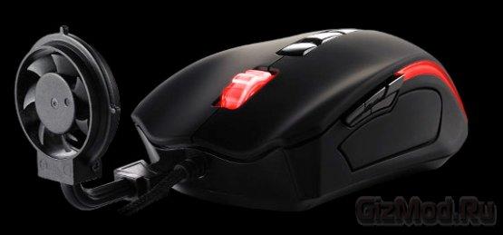 Мышка с кулером от Thermaltake
