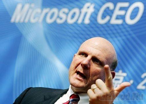 """Microsoft выпустит 80"""" планшет"""