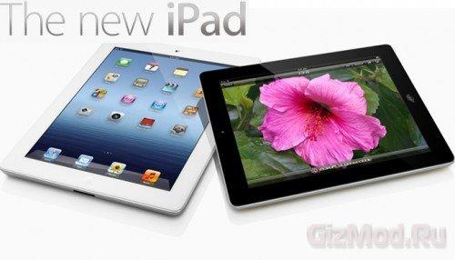 Новый iPad не пришелся по вкусу россиянам