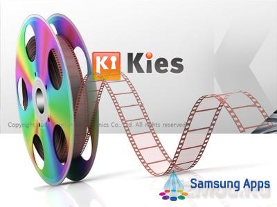 Samsung Kies 3.2.14034.17 - для телефонов Samsung