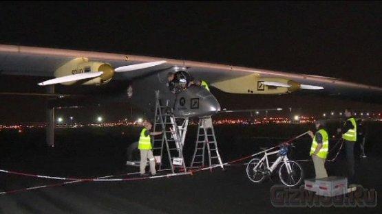 Солнечный самолет завершил рекордный перелет