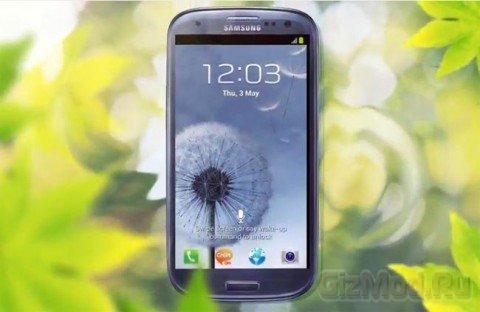 Galaxy S III обошел iPhone 4S по популярности