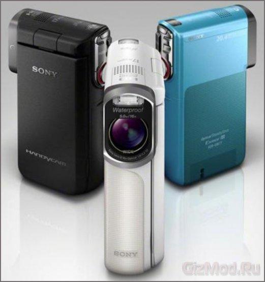 """""""Подводная"""" Full HD-видеокамера Sony Handycam"""