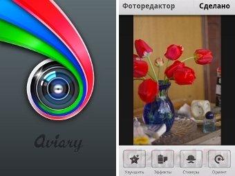 Бесплатный фоторедактор для iOS и Android