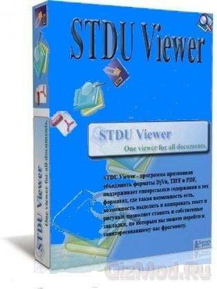 STDU Viewer 1.6.171 - универсальный ридер
