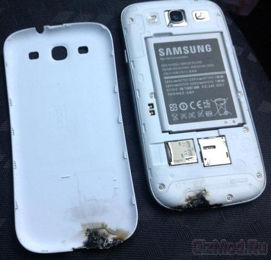 Samsung Galaxy S III: первые жертвы
