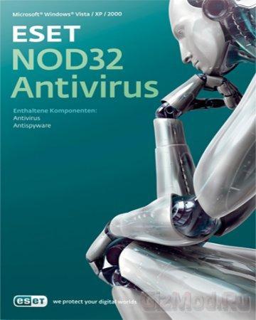 ESET NOD32 Antivirus 6.0.304.6 Rus - популярный антивирус