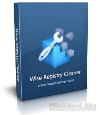 Wise Registry Cleaner 7.32 - чистка реестра