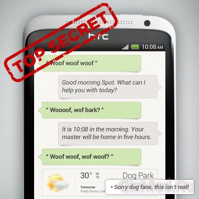 HTC готовит голосового помощника