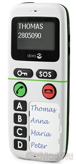 Звонилка с весемью кнопками Doro HandlePlus 334 GSM