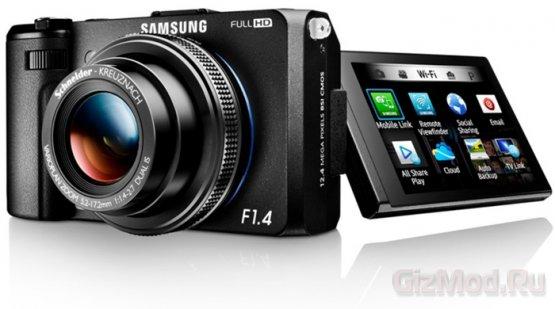 Samsung EX2F - цифрокомпакт с Wi-Fi