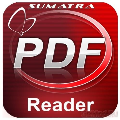 Sumatra PDF 2.5.8542 Beta - читалка PDF
