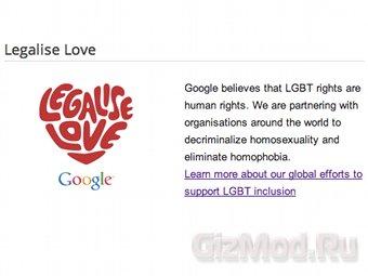 Сайт по гей борьбе