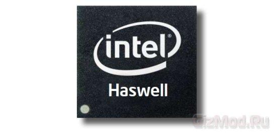 Процессоры Haswell ULT - только Windows 8