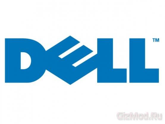 Dell всё больше отдаляется от производства компьютеров
