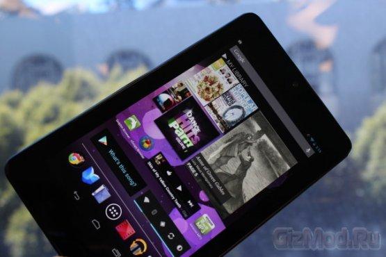Первая реклама Nexus 7