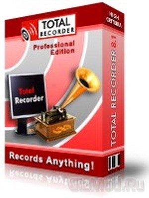 Total Recorder 8.3.4850 - запишет любой звук