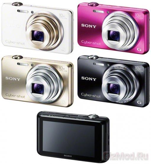 Разноцветная камера Sony Cyber-shot DSC-WX170