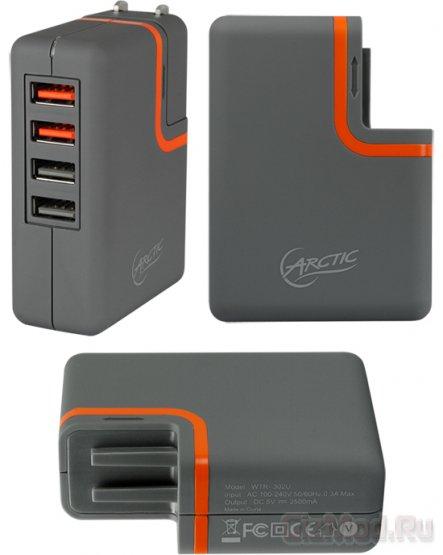 Универсальный зарядник для USB-устройств