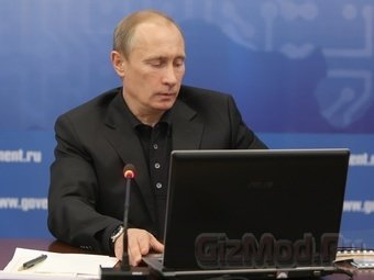 Закон о реестре запрещенных сайтов принят