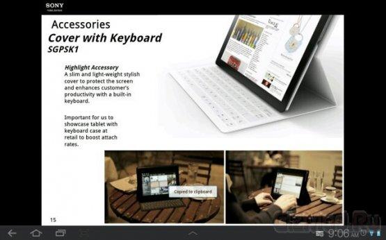 Sony работает над Xperia Tablet