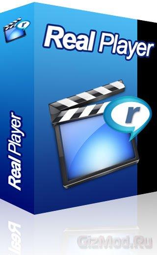 RealPlayer 16.0.2.32 - интернет плеер мультимедиа
