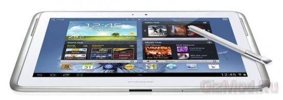 Четырехъядерный Galaxy Note 10.1 официально