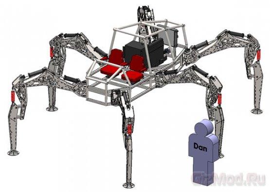 Робот-паук Stompy с кабиной для человека