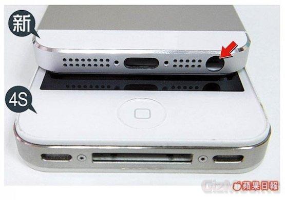 iPhone 5 перещеголяет толщиной Galaxy S III