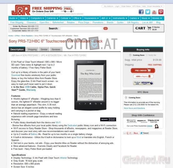 Новая электронная книга от SONY с экраном E-Ink Pearl