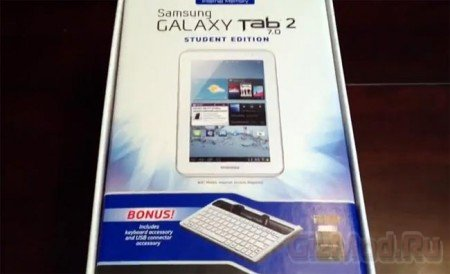 Samsung выпустила Galaxy Tab 2 (7.0) Student Edition
