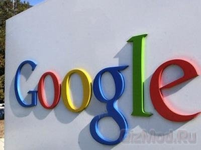 Google снизит позиции пиратских сайтов в выдаче