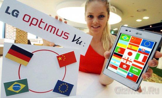 LG Optimus Vu - самый квадратный