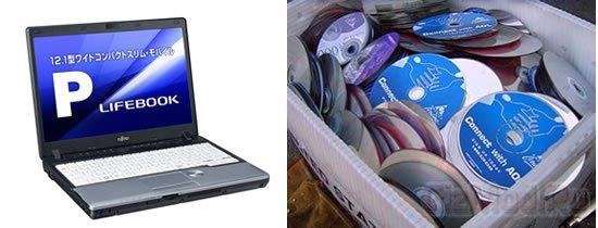 Компактдиски послужат сырьем для корпусов ноутбуков