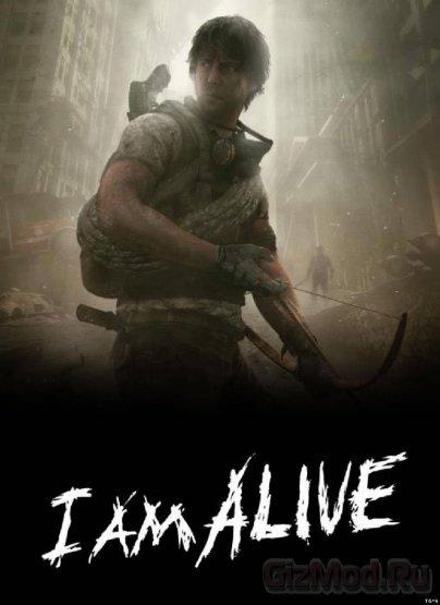I Am Alive таки выйдет на PC