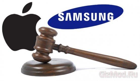 Apple разорит Samsung на 1 млрд. долларов