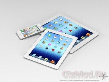 Сроки выхода нового iPhone и iPad Mini