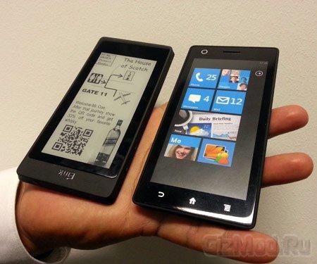 Прототипы смартфонов с экранами E Ink